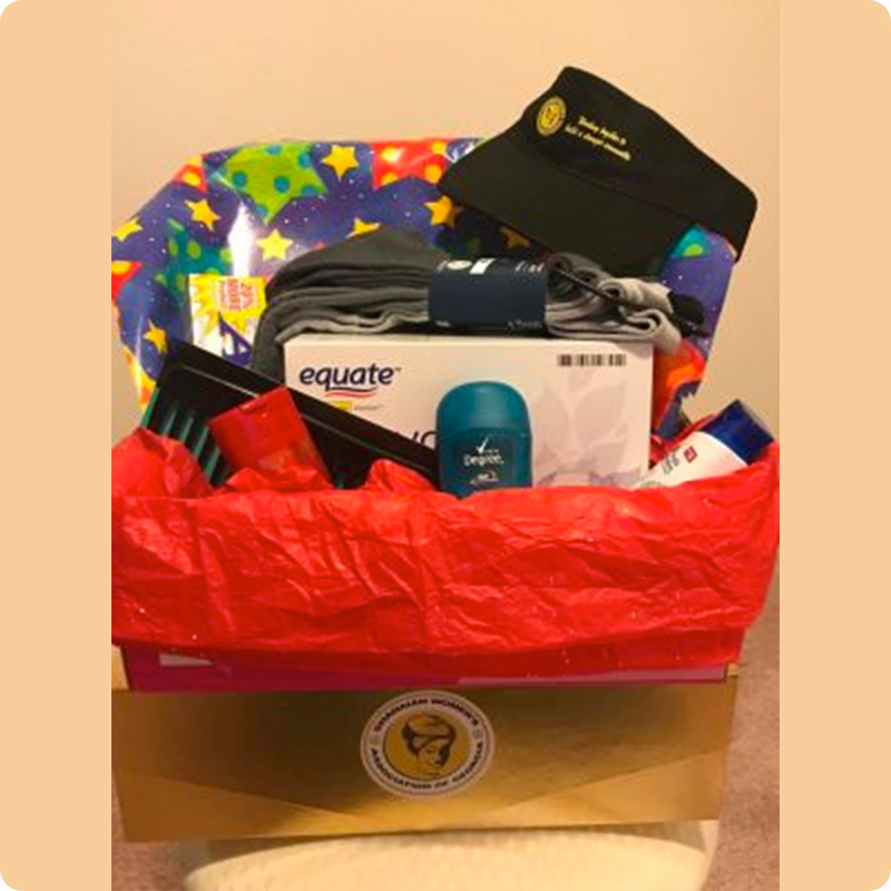 GWAG Gift Basket